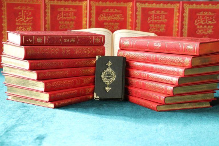 We Teach Quran Resources